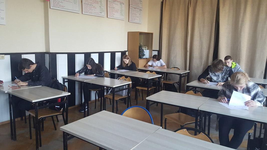 VII Konkurs Wiedzy Hotelarskiej wŁodzi – etap I– szkolny