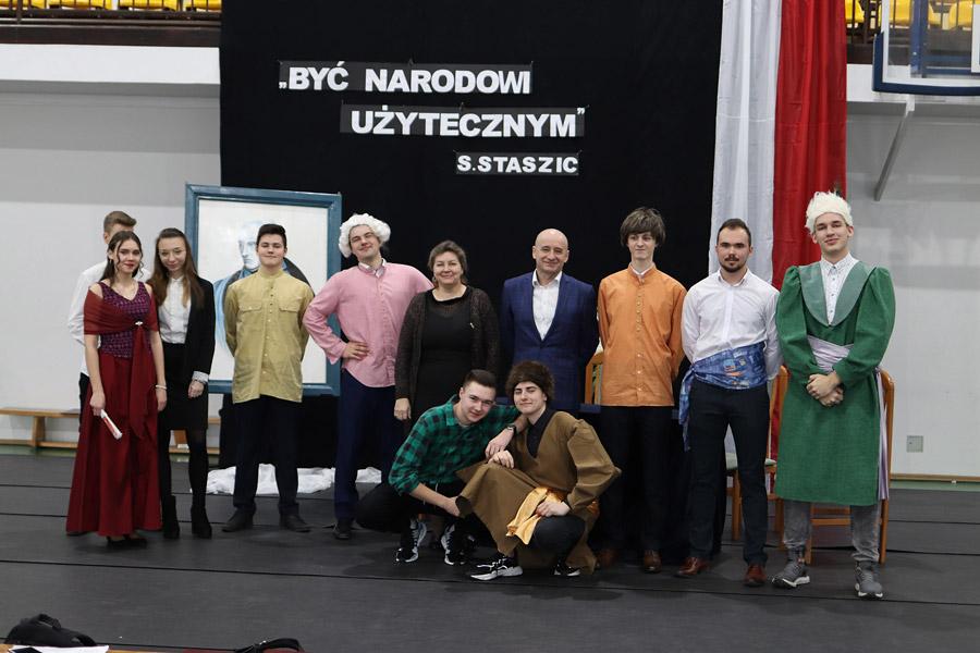 """Święto Patrona Szkoły w""""Staszicu"""""""